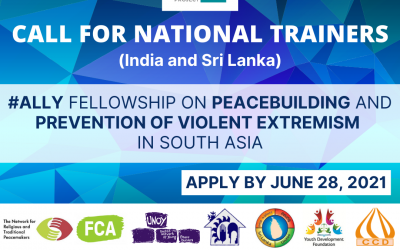 DDL Extended – National Trainer for ALLY Fellowship Programme
